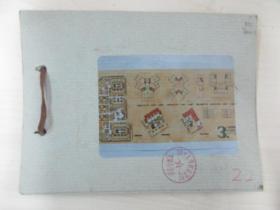 清华大学建筑系旧藏照片资料  5张 设计者于 鼎 新、沈 帆等 尺寸12×8.5厘米 尺寸大小不一