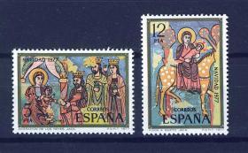 『西班牙邮票』1977年 圣诞节 绘画 2全新