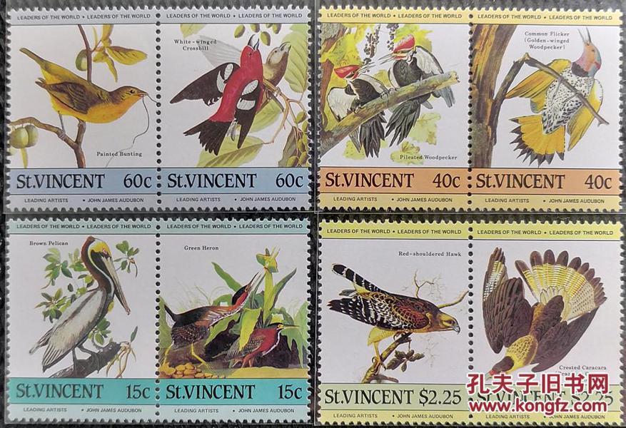 圣文森特1985年  奥杜邦诞辰200周年 各种鸟类 8全新