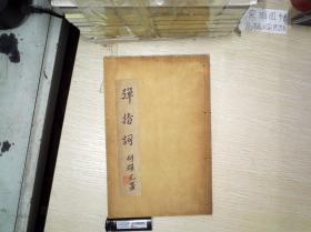 寮规寚璇�   (瀛旂綉棣栫幇)
