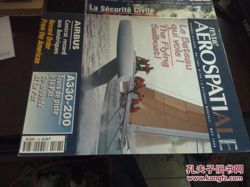 REVUE AERO SPATIALE(may1998)