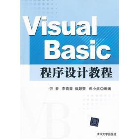 Visual Basic Programming Tutorial
