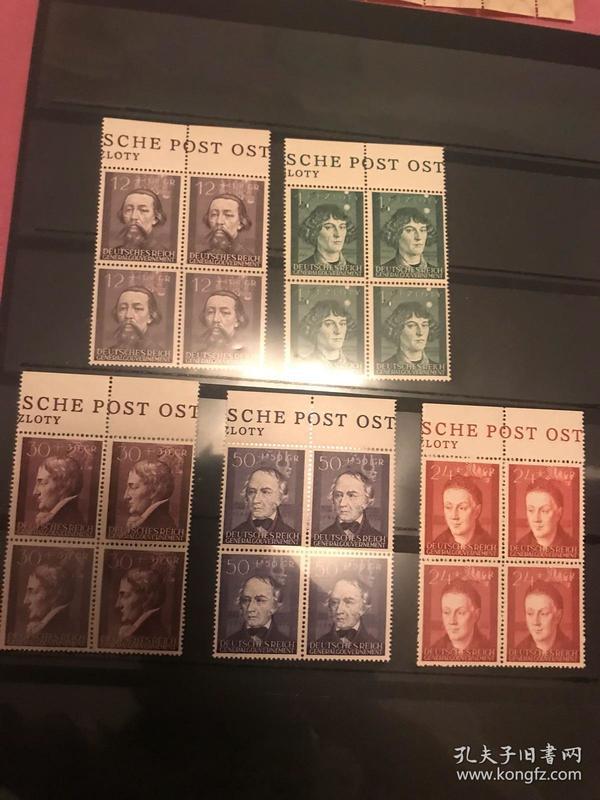德意志第三帝国邮票四方