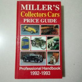 MILLERS Collectors Cars Price GUIDE 1992/ 1993(英文-精装)
