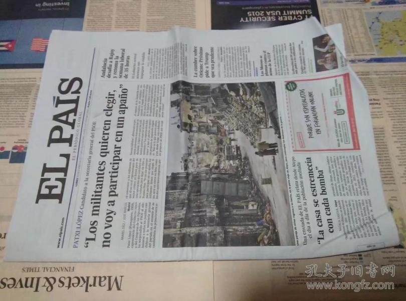 EL PAIS 西班牙国家报 2017/01/16 外文报纸学习参考资料 EL PAÍS: el periódico global en español