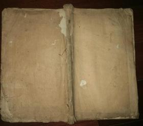 安永七年(1778年)和刻《孝经》