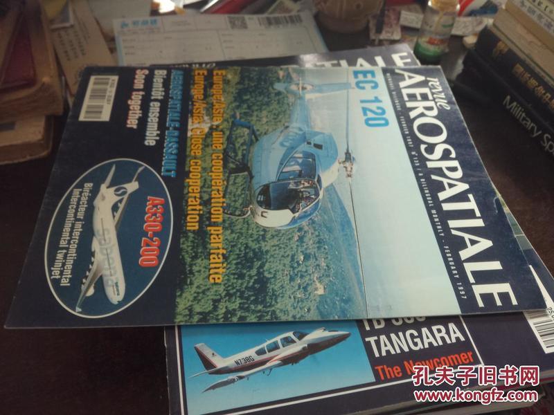 REVUE AERO SPATIALE(FEBRUARY 1997)