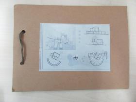 清华大学建筑系旧藏照片资料  5张 设计者张 音 云等 尺寸12×8.5厘米 尺寸大小不一