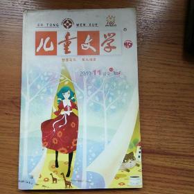 儿童文学2010-11下