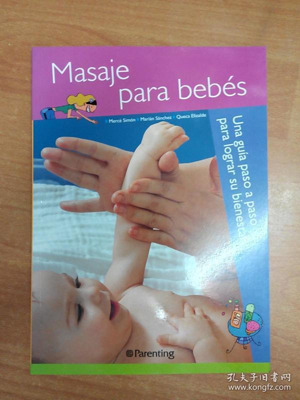 西班牙文原版书:Masaje Para Bebes: Una Guía Paso a Paso Para Lograr Su Bienestar 婴儿按摩(大16开本)