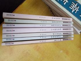 丰子恺儿童文学全集(套装共7册)小钞票历险记,博士见鬼,中学生小品,给我的孩子们,华瞻的日记,少年音乐故事,少年美术故事