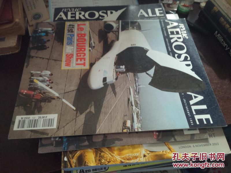 REVUE AERO SPATIALE(JULY/AUGUST 1995)