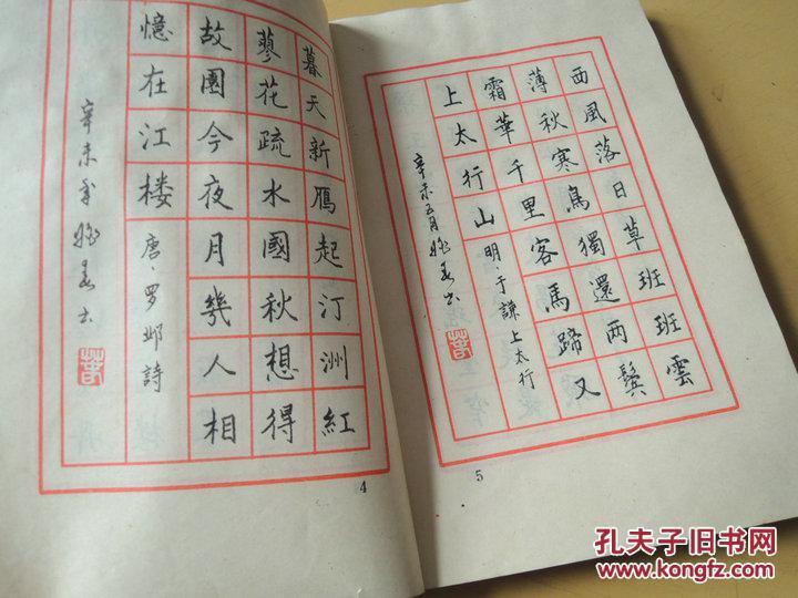 古诗扇形字体格式