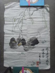 3--85画家刘如泉    写意花鸟画