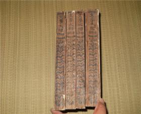 1927年初版《文学大纲》四厚册全//商务印书馆/郑振铎编/书内大量插图