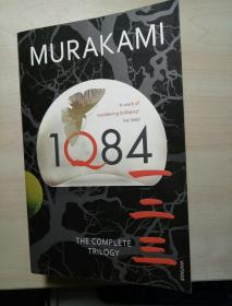 Haruki Murakami :1Q84 (1-3) The Complete Trilogy