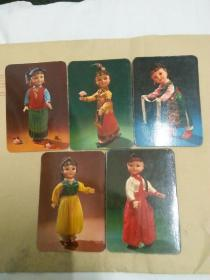 1973年布娃娃年历卡5张