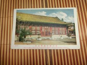 民国时期老明信片北京颐和园乐寿堂