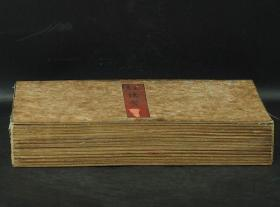 大清国 绢本彩絵画册印谱 中国古美术 红楼梦 超大尺寸 28页 清时代 骨董品