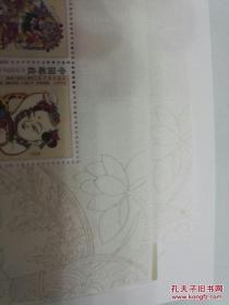 清代字帖-前后赤壁赋2册全线装1902年