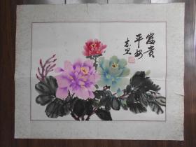 """【周志坚,国画""""富贵平安""""】"""