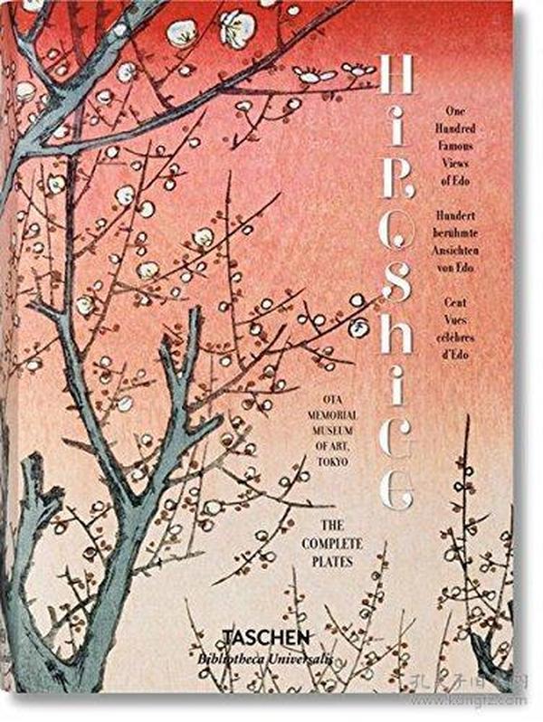 Hiroshige 日本浮世绘 安藤广重画集One Hundred艺术绘画画册