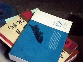 中国汉画造型艺术图典:人物