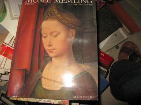 MUSEE MEMLING