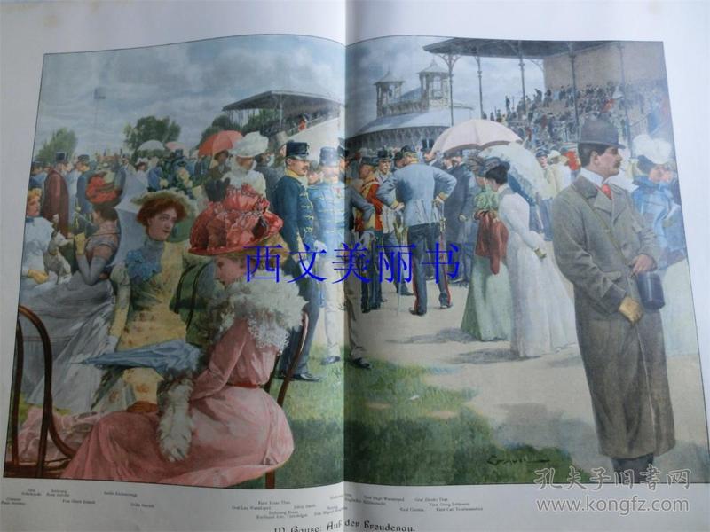 【现货 包邮】1900年巨幅套色木刻版画《Auf der Freudenau》  尺寸约56*41厘米 (货号 18022)