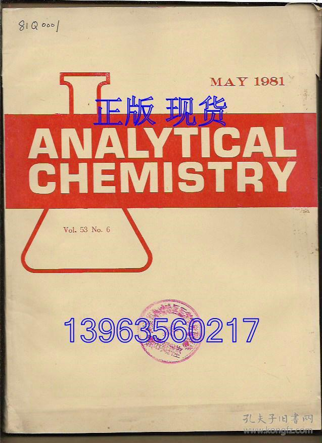 ANALYTICAL CHEMISTRY 1981.6