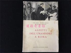 意大利语原版《ASPETTI DELL`UMANESIMO A ROMA》,罗马宗教艺术,雕像,教堂绘画或壁画插图。