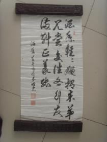 3--87李培忠书法