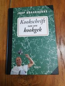 Kookschrift van een Kookgek (Cooker食谱)百度翻译显示为荷兰语
