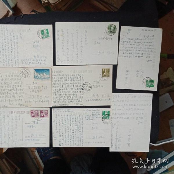 武进著名剧作家--谢雨青 又名谢裕卿58年等 实寄家信内容  老明信片八枚   贴有邮票