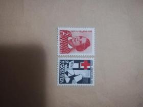 外国邮票 南斯拉夫联盟共和国邮票人物 2枚(乙8-4)