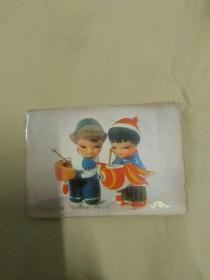 70年代金鱼铅笔宣传年历卡