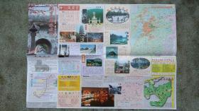 旧地图-南京交通旅游图(2007年10月改版印)4开85品