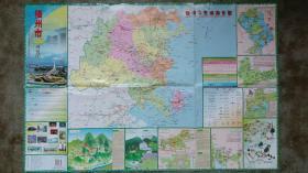 旧地图-福州市交通游览图(2013年3月9版19印)2开8品