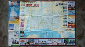 旧地图-汕头商贸旅游交通图(2002年1月3版2印)2开8品