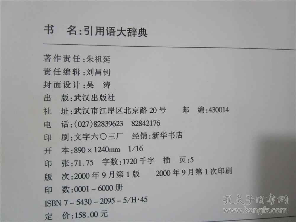 引用引用帅哥_引用词_引用引用引用引用引用引用引用