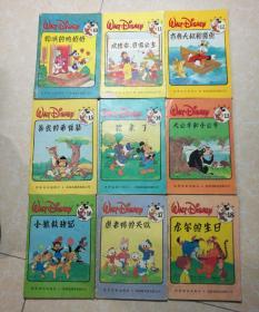 趣味童话(1-18) 全18册