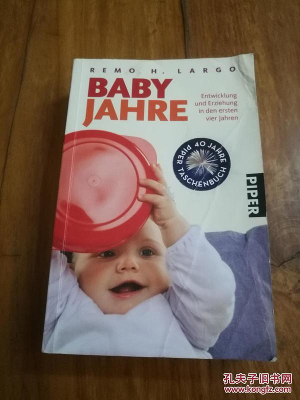 BABY JAHRE(彩印)
