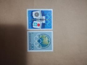 外国邮票 南斯拉夫联盟共和国邮票奥运会 2枚(乙8-6)