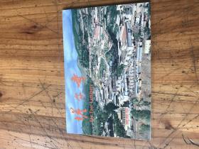 2362:87年第一版《塔尔寺》明信片10张一套全