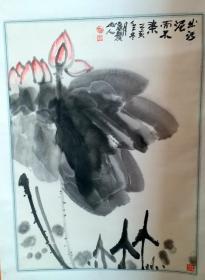 鹤发山人   高兰青 荷花  出污泥而不染高兰青 字芷若,号鹤发山人、野鹤。1942年生于山东高唐,中国美协会员、中国文艺工作者协会荣誉会长、海峡两岸文艺交流协会常务理事、岭南国画学会山东分会荣誉顾问、孙大石艺术研究会会员,一级美术师。