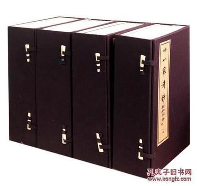 十八家诗钞(16开线装 全四函二十七册)