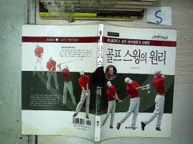 韩文书一本(S1)-**