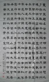 慈溪—翁运凡精品隶书览太虚题名
