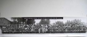 """1987年保定红旗照相拍摄""""中共河北大学第三次代表大会全体代表来宾合影""""照片"""