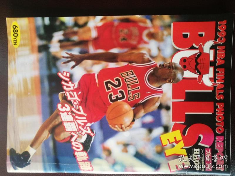 原版NBA1993公牛三连冠大开本全彩纪念特辑。